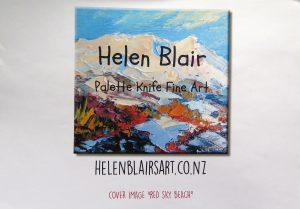 Helen Blair Logo, 2016 Caledar